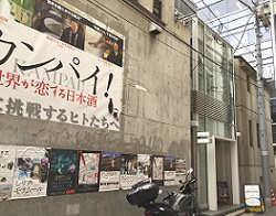 ej-juice-shibuya-shop2