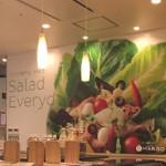 サラダデリマルゴ新宿/夏の冷え性に薬膳サラダジュース