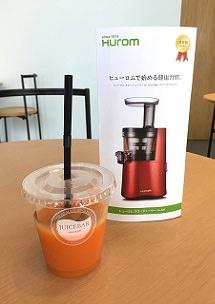 otonano-jyu-su-bar-juice