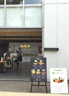 otonano-jyu-su-bar-shop