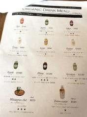 renature-harajyuku-menu