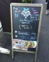 renature-harajyuku-shop2