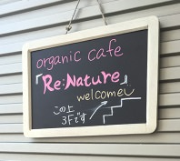 renature-harajyuku-shop4
