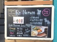 renature-harajyuku-shop7