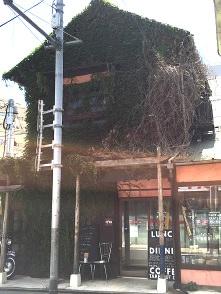 su-pa-fu-do-cafe-keats-shop