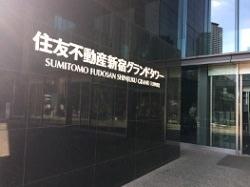 sumitomofudousan-shinjyuku-gurando