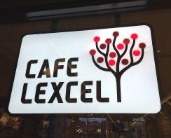 cafe-lexcel-marunouchi