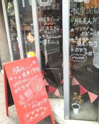 naturi-funabashi-shop2