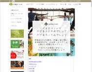 hottoyoga-taiken-2