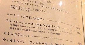 wa-cafe-aim-menu