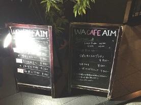 wa-cafe-aim-shop2