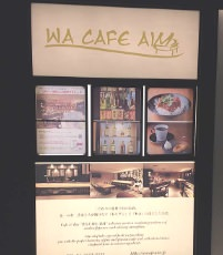 wa-cafe-aim