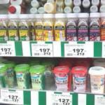 カゴメGREENSがイオンのスーパーでも買えます