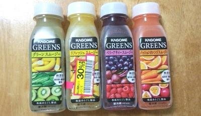 greens-ionn-kounyuu